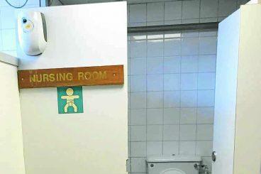 Mum's shock at nursing sign